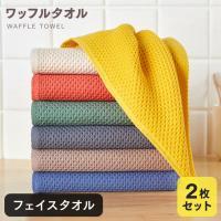 ■素 材:綿100% ■サイズ:約32cm×72cm ■カラー:ベージュ、ブラウン、レッド、グレーの...