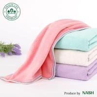 ■素 材:綿100% ■サイズ:約60cm×120cm ■カラー:パープル、ピンク、ブルー、ホワイト...