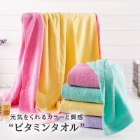 ■素 材:綿100% ■サイズ:約34cm×80cm(サイズは若干異なる場合がございます) ■カラー...