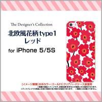 対応機種: iPhone5s (アイフォン5s) iPhone5 (アイフォン5)  ■メール便(日...