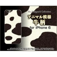 対応機種:iPhone 6 (アイフォン6) 対応キャリア:docomo(ドコモ) au(エーユー)...
