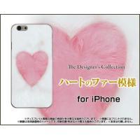 対応機種:iPhone 7 (アイフォン7) 対応キャリア:docomo(ドコモ) au(エーユー)...