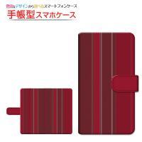 対応機種: らくらくスマートフォン3 [F-06F] らくらくスマートフォン2 [F-08E] らく...