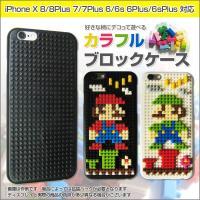 【対応機種】 iPhone 7 iPhone 7 Plus iPhone 6/6S iPhone 6...
