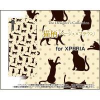 対応機種:XPERIA XZ [SO-01J/SOV34/503SO 601SO] 対応キャリア:d...
