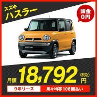 【特選車】スズキ ハスラー 2WD 5ドア G 4人 660cc ガソリン DCVT