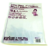[サイズ]厚μ80×巾240×長320 [容量:約1500ml] [バラ100枚単位 対応出荷]  ...
