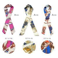 選べる29色 長方形型 リボンスカーフ サテン バッグスカーフ プレゼント ギフト 万能 細スカーフ バンダナスカーフ ミニ 普通郵便配送