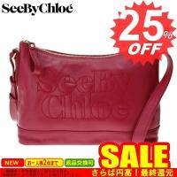 自主管理協会会員企業を通じての正規安心ブランドです。 ブランド: See by Chloe 品番: ...