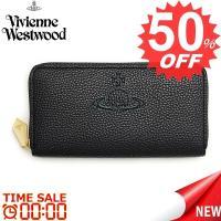 自主管理協会会員企業を通じての正規安心ブランドです。 ■ブランド名:VivienneWestwood...