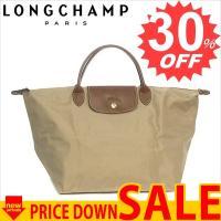 自主管理協会会員企業を通じての正規安心ブランドです。  ブランド Longchamp  ライン LE...
