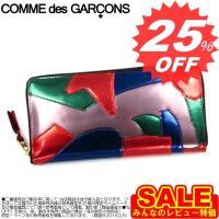 コムデギャルソン 財布 長財布 COMME DES GARCONS PATCHWORK SA0110PM  【型式】1275050110000