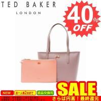 テッドベーカー バッグ トートバッグ TED BAKER 66-MID PURPLE MID PURPLE