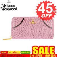 ヴィヴィアンウエストウッド 財布 長財布 VIVIENNE WESTWOOD 5140V-FRILLYSNAKE