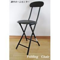 ■お1人様1台限り   他に、各種セットがございます。 ■スリムでシンプルなデザインの折りたたみ椅子...