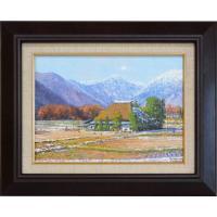 日本の原風景を描かれた本格油絵 ◆サイズ 仕様 縦39cm×横48cm  ガラス入り額付き 肉筆油彩...