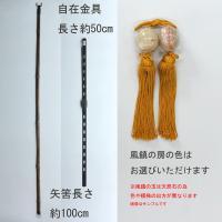 掛け軸の掛けおろしに使う矢筈、長さ調節に使う自在金具とオニキス風鎮の3点セットです。