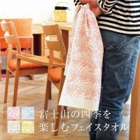 フェイスタオル/泉州タオル/富士山/ギフト/タオルギフト/贈り物/Mt.Fuji/ガーゼ/プリント/...