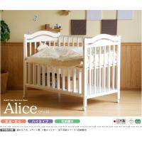 ☆エレガントなデザインの「ハイタイプ」ベッド・・・床板が57.7cmの高さで、ママが立ったままの姿勢...