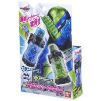 DX海賊レッシャーフルボトルセット  『仮面ライダービルド』より、「DX海賊レッシャーフルボトルセッ...