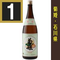 菊姫 姫 1.8L  1.8Lml以下6本まで、一個口で発送できます。 ※一部商品、瓶の形状により同...