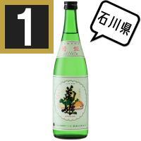 菊姫 姫 720ml  (この商品は送料がかかります) 【条件付き送料無料】の商品との組み合わせの場...