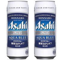 アサヒ 本生アクアブルー 500ml 24本入 2ケース   (この商品は送料がかかります) きっち...
