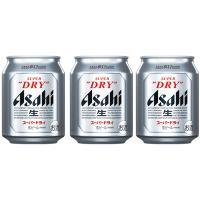 アサヒスーパードライ 250ml缶 24本 1ケース  ギフト対応いたします。 ていねいに包装・のし...