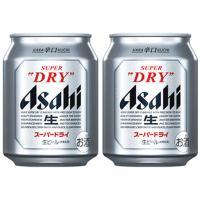 アサヒスーパードライ 250ml缶 24本 2ケースまとめ買い  ギフト対応いたします。 ていねいに...