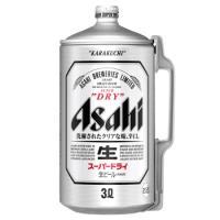 アサヒ アサヒスーパードライ ミニ樽アルミ3L 6本入 1ケース  ギフト対応いたします。 ていねい...
