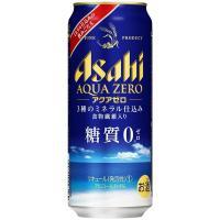 アサヒ アクアゼロ 500ml 24本入 2ケース  お酒屋さんジェーピー  送料(1個口の送料がか...