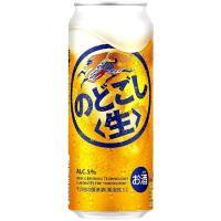 キリン のどごし<生> 500ml 24本入 1ケース お酒屋さんジェーピー  (この商...