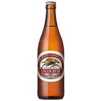 キリンラガービール 中びん 500ml 20本入 ギフト用は、のし蓋にての対応いたします。 プラスチ...
