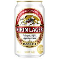 キリンラガービール 350ml 24本入 1ケース  きっちり梱包 ギフト対応もいたします。 ていね...