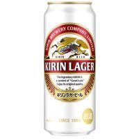 キリンラガービール 500ml 24本入 1ケース  きっちり梱包 ギフト対応もいたします。 ていね...