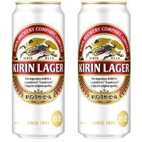 キリンラガービール 500ml 24本入 2ケース  きっちり梱包 ギフト対応いたします。 ていねい...