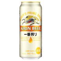 キリン 一番搾り生ビール  500ml×24本入 1ケース  きっちり梱包 ギフト対応もいたします。...