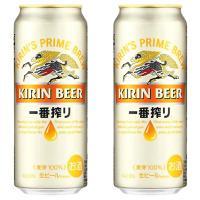 キリン 一番搾り生ビール  500ml 24本入 2ケースまとめ買い  きっちり梱包 ギフト対応いた...