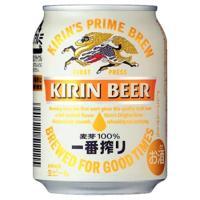 キリン 一番搾り生ビール 250ml 24本入 1ケース  きっちり梱包 ギフト対応もいたします。 ...
