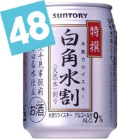サントリー 特撰白角水割 250ml缶 24本入 2ケースまとめ買い お酒屋さんジェーピー   ギフ...