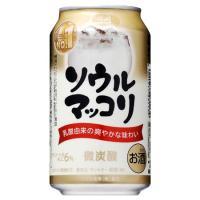 サントリー ソウルマッコリ 350ml缶 24本入 2ケースまとめ買い  きっちり梱包 ギフト対応も...