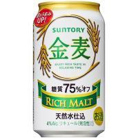 サントリー 金麦 〈糖質75%オフ〉 350ml 24本入 1ケース  きっちり梱包 ギフト対応もい...
