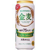 サントリー 金麦 〈糖質75%オフ〉 500ml 24本入 1ケース   きっちり梱包 ギフト対応も...