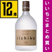 いいちこシルエット 12本入 1ケース お酒屋さんジェーピー   (この商品は送料がかかります) き...