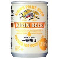 キリン 一番搾り 生ビール 135ml 30本入 1ケース  きっちり梱包 ギフト対応もいたします。...
