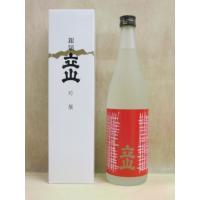 立山酒造 銀嶺立山 吟醸 720ml(四合瓶)(富山県 立山 日本酒 辛口)