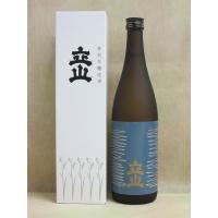 北陸富山県の銘酒、立山の特別本醸造酒。 酒造好適米である「上越五百万石」、「越中五百万石」、 「山形...