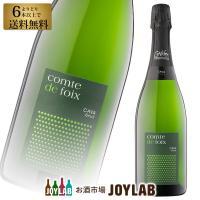 安旨ワインの宝庫、 スペインの本格派シャンパン製法の超辛口カヴァ♪ 日本国内ではまだまだ見かけないで...