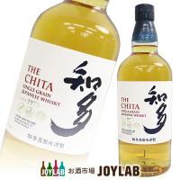 愛知県の知多半島にある「知多蒸溜所」で生産されており、こちらでつくられるグレーン原酒はホワイトオーク...