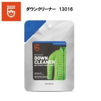 ダウンクリーナーはダウン製品専用の洗浄剤です。 ダウンジャケットやダウン寝袋は使用するうちに身体から...